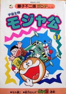 <i>Mojacko</i> Manga