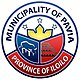 Seal of Municipality of Pavia, Iloilo