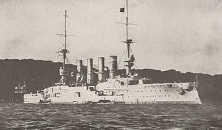 armored cruiser of the German navy