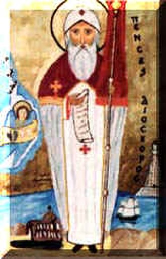 Pope Dioscorus I of Alexandria - Coptic icon of St. Dioscorus