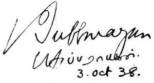 P. Subbarayan - Image: Subbarayan sign