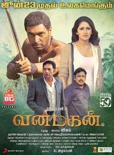 <i>Vanamagan</i> 2017 film by A. L. Vijay