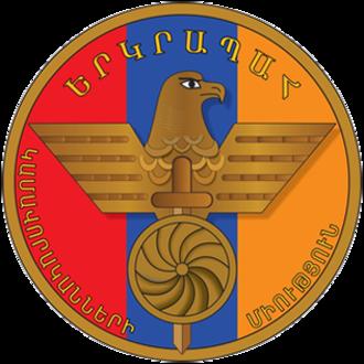 Yerkrapah - Yerkrapah logo