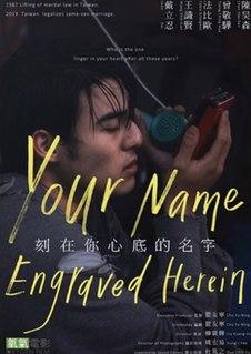 <i>Your Name Engraved Herein</i> 2020 Taiwanese film