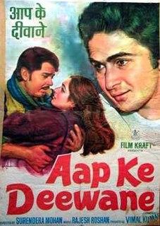 <i>Aap Ke Deewane</i> 1979 film