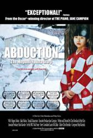 Abduction: The Megumi Yokota Story - Image: Abduction Cover