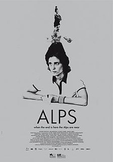2011 film directed by Giorgos Lanthimos
