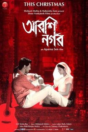 Arshinagar - Official Poster