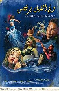 <i>At Night, They Dance</i> 2011 film