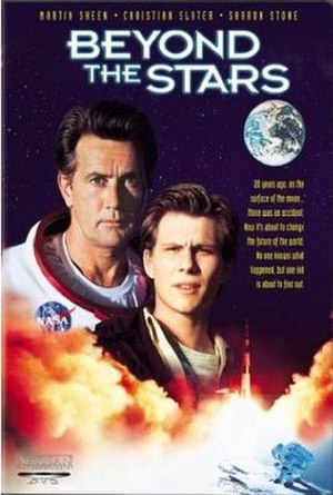 Beyond the Stars - Image: Beyond the Stars DVD cover