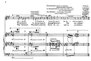Nikolai Obukhov - Extract of Obukhov's song Berceuse d'un bienheureux au chevet d'un morte showing characteristic performance directions. This was one of Obukhov's first publications after he moved to France.