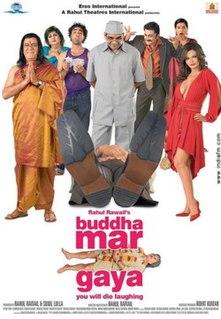 <i>Buddha Mar Gaya</i> 2007 Indian film