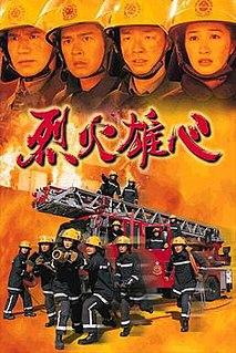 <i>Burning Flame</i> television series