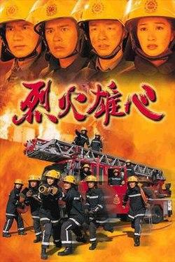 Burning Flame - Wikipedia