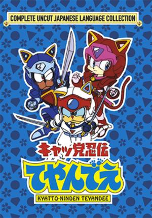 Kyatto Ninden Teyandee - Image: Cat Ninja Legend Teyandee DVD