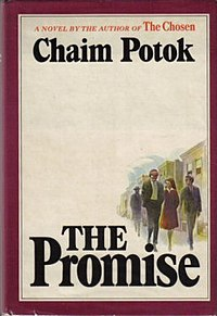 First edition cover