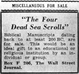 Isaiah scroll - Wall Street Journal advert for the sale of four Dead Sea Scrolls, 1 June 1954