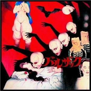 Dark-Ism - Image: Dark Ism cover