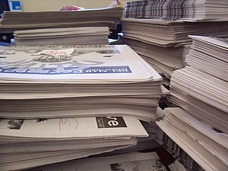 Del Mar High School - Stacks of the Del Mar High School Perspective, Vol. 48, Issue VII, before distribution.