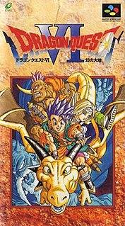 <i>Dragon Quest VI</i> 1995 RPG video game