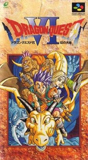 Dragon Quest VI - Box art of the original Super Famicom release