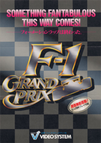 Arcade flyer of F-1 Grand Prix.
