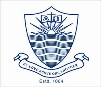 Forman Christian College - Image: FC University Logo