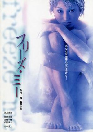 Freeze Me - Theatrical poster for Freeze Me (2000)