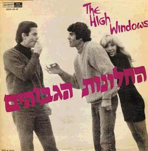 Shmulik Kraus - Shmulik Kraus (middle) with his band The High Windows