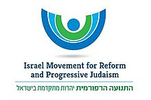 Israel Movement for Progressive Judaism.jpg