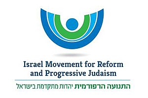 Israel Movement for Reform and Progressive Judaism - Image: Israel Movement for Progressive Judaism
