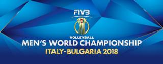 2018 FIVB Volleyball Mens World Championship