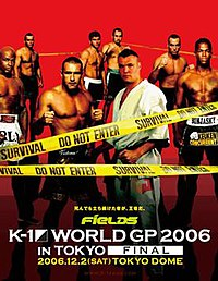 A poster or logo for K-1 World Grand Prix 2006 in Tokyo Final.