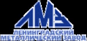 Leningradsky Metallichesky Zavod - Image: Leningradsky Metallichesky Zavod logo
