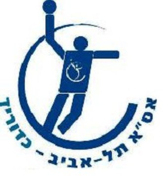 ASA Tel Aviv - Image: Logo asatlv