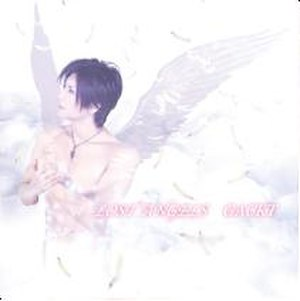 Lost Angels (song) - Image: Lost angels