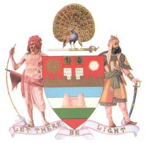 Mayo College - Mayo College Coat of Arms