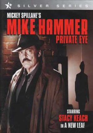 Mike Hammer, Private Eye - DVD cover