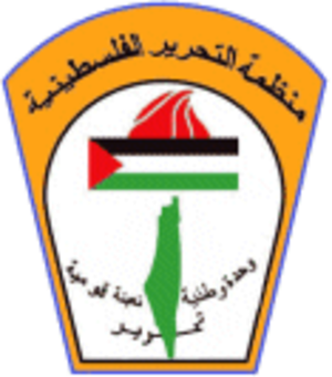 Coat of arms of Palestine - Image: Plo emblem