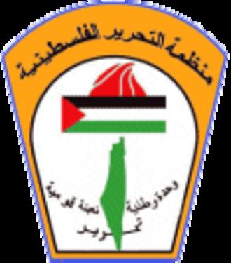 Palestine Liberation Organization - Image: Plo emblem
