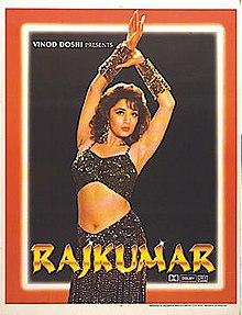 Rajkumar (1996).jpg