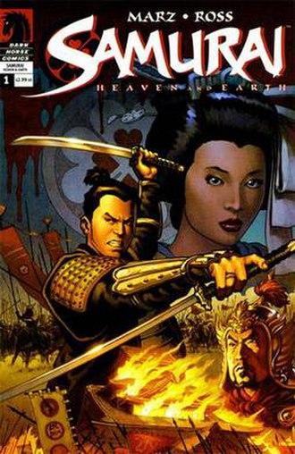 Samurai: Heaven and Earth - Samurai Heaven and Earth No. 1 (December 2004)
