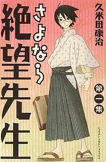 <i>Sayonara, Zetsubou-Sensei</i> Japanese manga by Kōji Kumeta