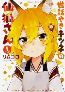 Japanese manga series