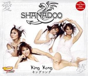 King Kong (E-Rotic song) - Image: Shanadoo King Kong