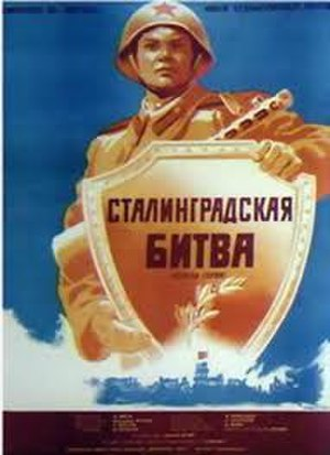The Battle of Stalingrad (film) - A poster of the film.