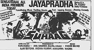 Suhaag (1994 film) - DVD cover