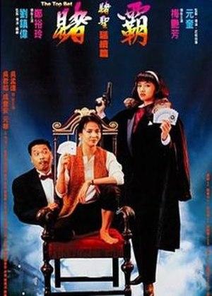 Top Bet - Film poster