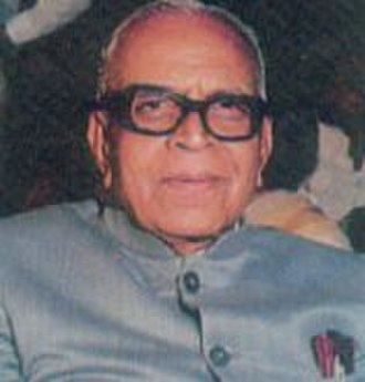 Vinayaka Krishna Gokak - Image: Vkgokak
