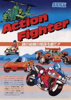 Action Fighter - Japanese arcade flyer